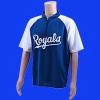 Kansas City Royals Batting Practice Pullover 9-17-2016