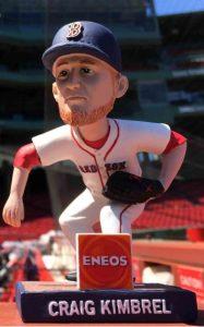 Boston Red Sox Bobblehead History Stadium Giveaway Exchange