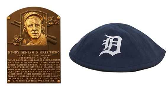 Detroit Tigers Hank Greenberg HOF plaque, a Detroit Tigers Kippah 7-29-2018