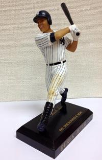 New York Yankees_djfigure_7-21-14