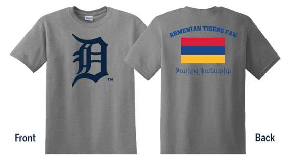 Detroit Tigers Armenian Tigers Shirt 7-7-2018