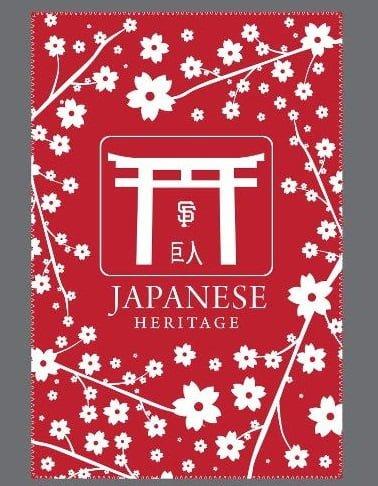Cherry Blossom Blanket