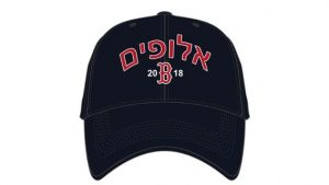 Jewish Heritage Night Cap