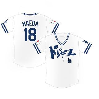 July 24, 2019 Los Angeles Dodgers - Japan Night jersey - Stadium